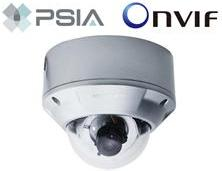 מצלמת IP קווית יום לילה HikVision DS-2CD752MF-IFB Indoor 2MP 2.8-12mm ePTZ Vandal Proof Network Dome Camera